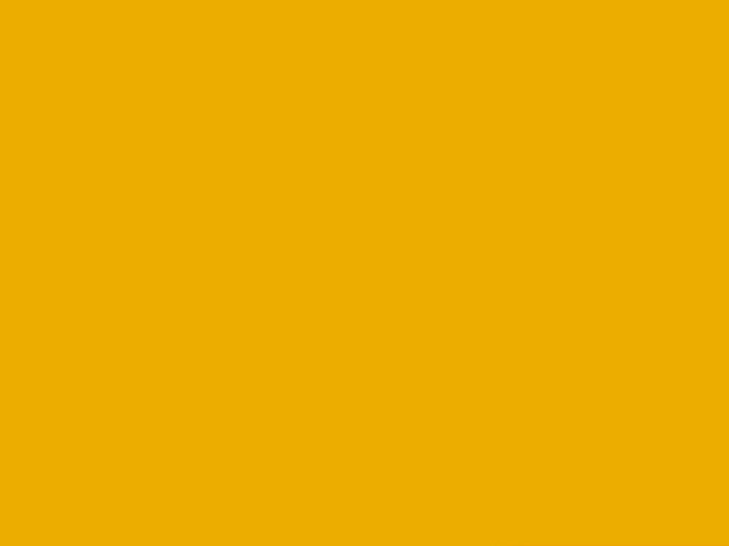Signal Yellow (ORACAL 951)
