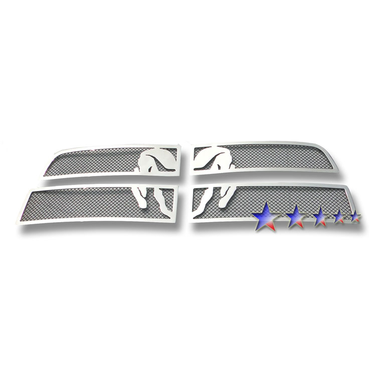 APS® Upper Black Symbolic Grille