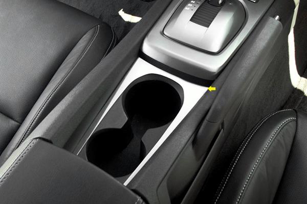 American Car Craft Chevrolet Camaro 2010 2013 Brushed Cup Holder Trim Plate